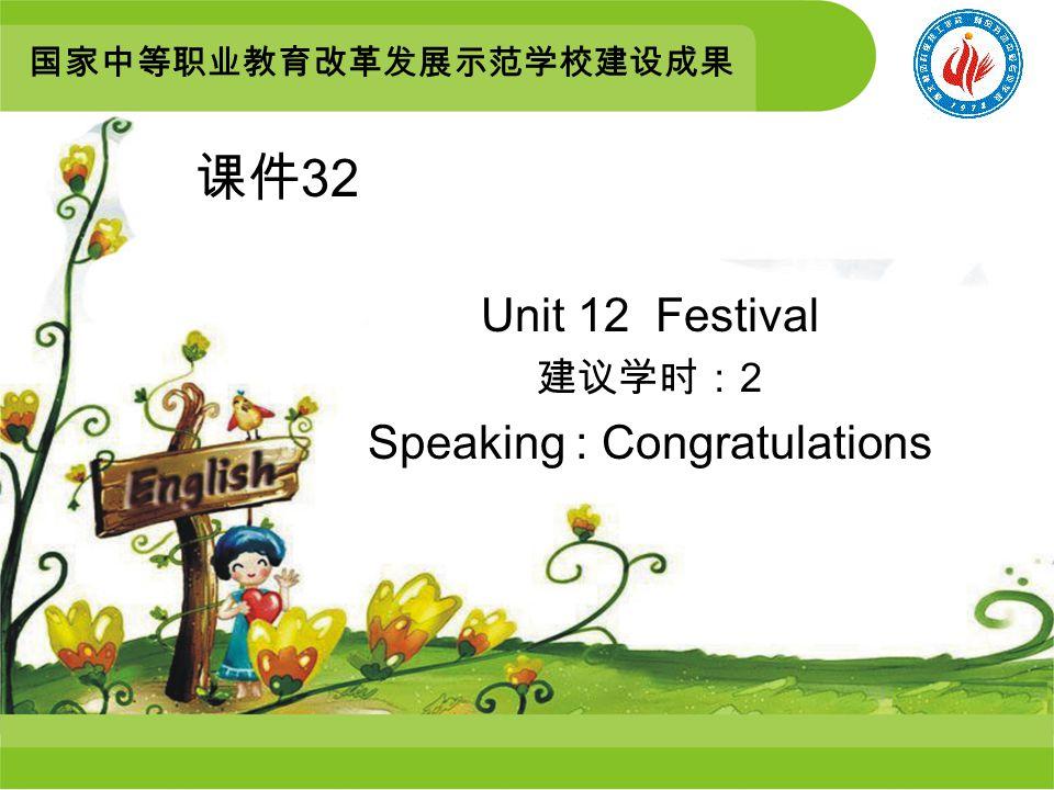 Unit 12 Festival 2 Speaking : Congratulations 32