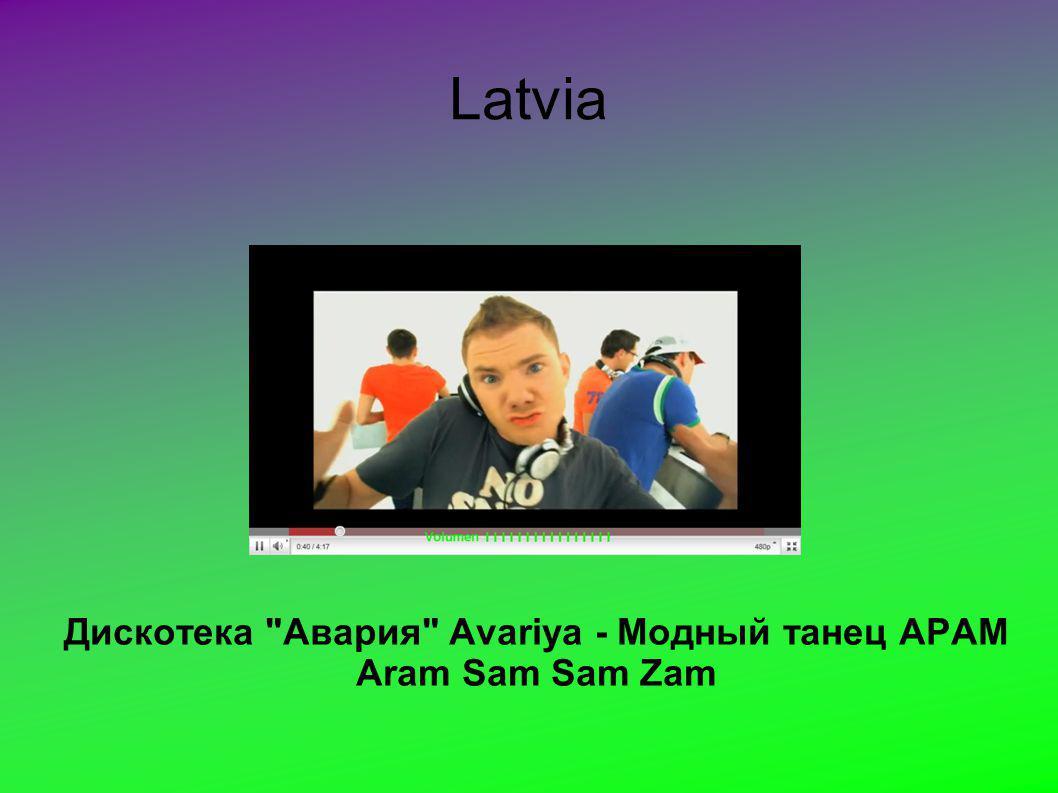 Latvia Дискотека Авария Avariya - Модный танец АРАМ Aram Sam Sam Zam