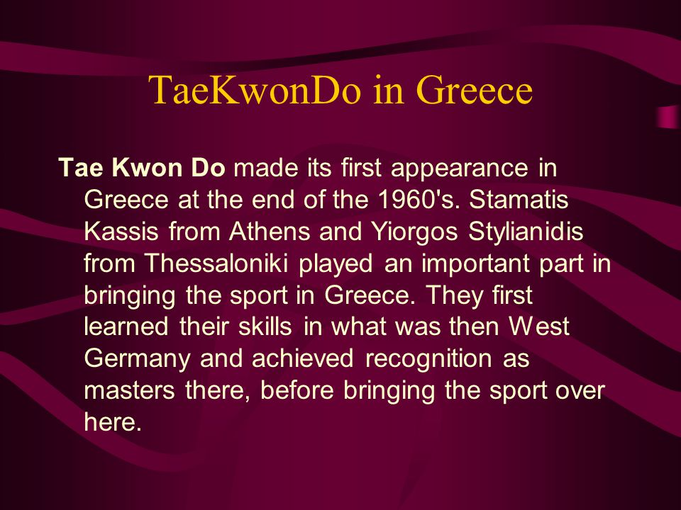 TaeKwonDo Rules The aim of taekwondo is to land as many kicks and blows as you can on your opponent in the allowed target areas.