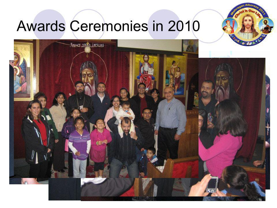 Awards Ceremonies in 2010