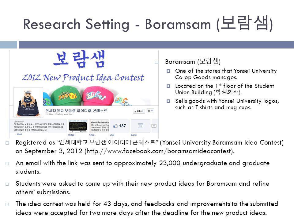 Research Setting - Boramsam ( ) Registered as (Yonsei University Boramsam Idea Contest) on September 3, 2012 (http://www.facebook.com/boramsamideacont