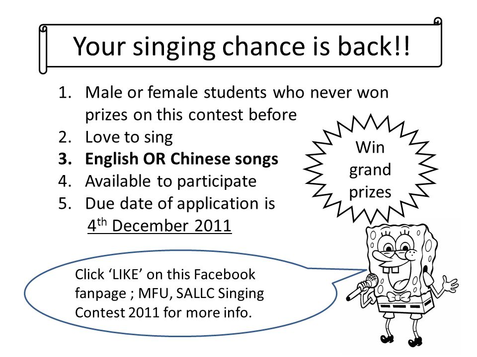 Your singing chance is back!.