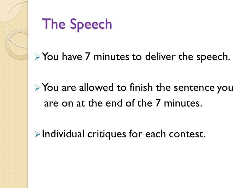 The Speech You have 7 minutes to deliver the speech.
