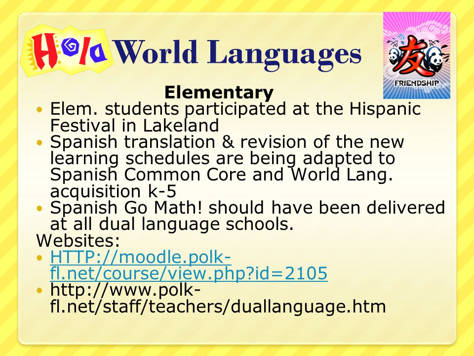 World Languages Secondary: 6-12 SAS Curriculum Pathways www.sascurriculumpathways.com Mr.