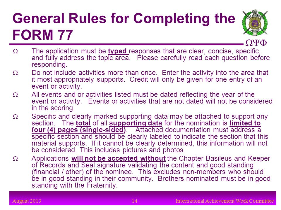 August 2013 15International Achievement Week Committee General Rules for Completing the FORM 77 Must be submitted with each award Note: The signatures of the Basileus and KRS are required below for all awards.