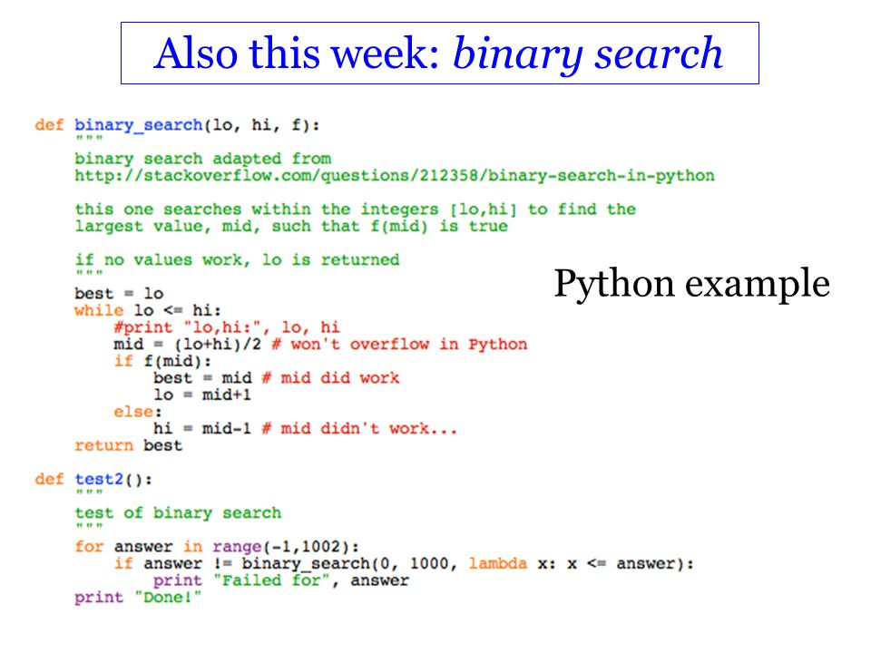 Also this week: binary search Python example