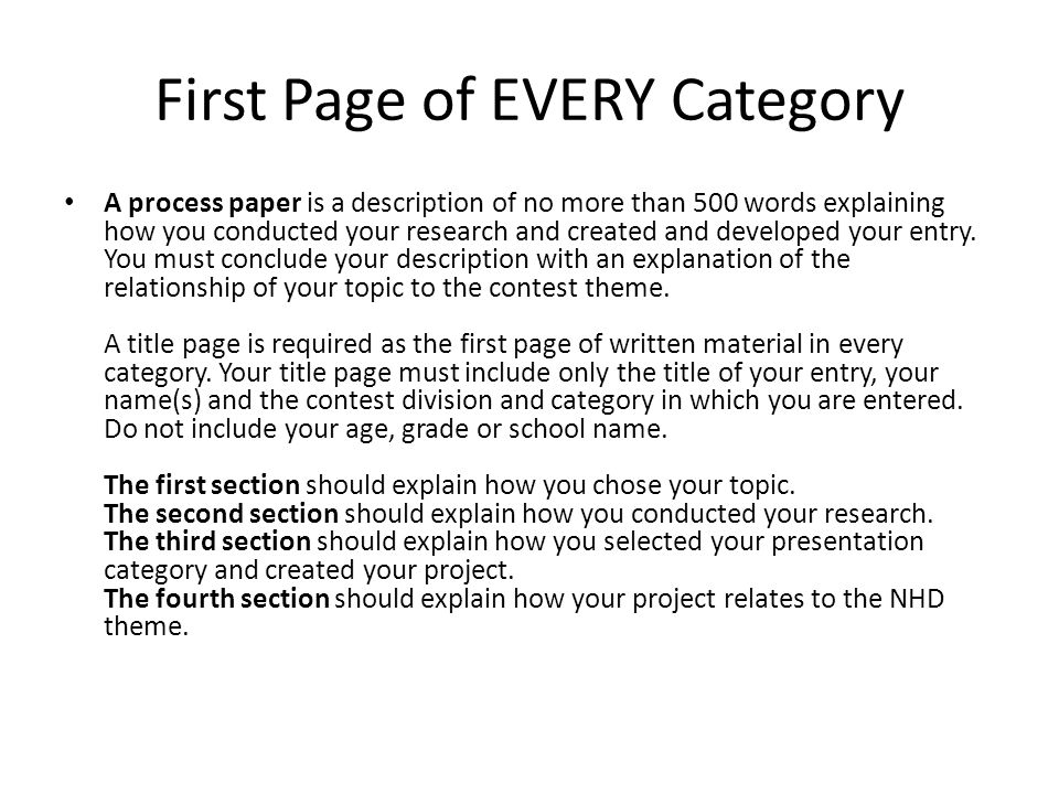 First Page of EVERY Category A process paper is a description of no more than 500 words explaining how you conducted your research and created and dev