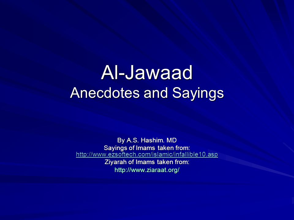 Al-Jawaad Anecdotes and Sayings By A.S. Hashim.