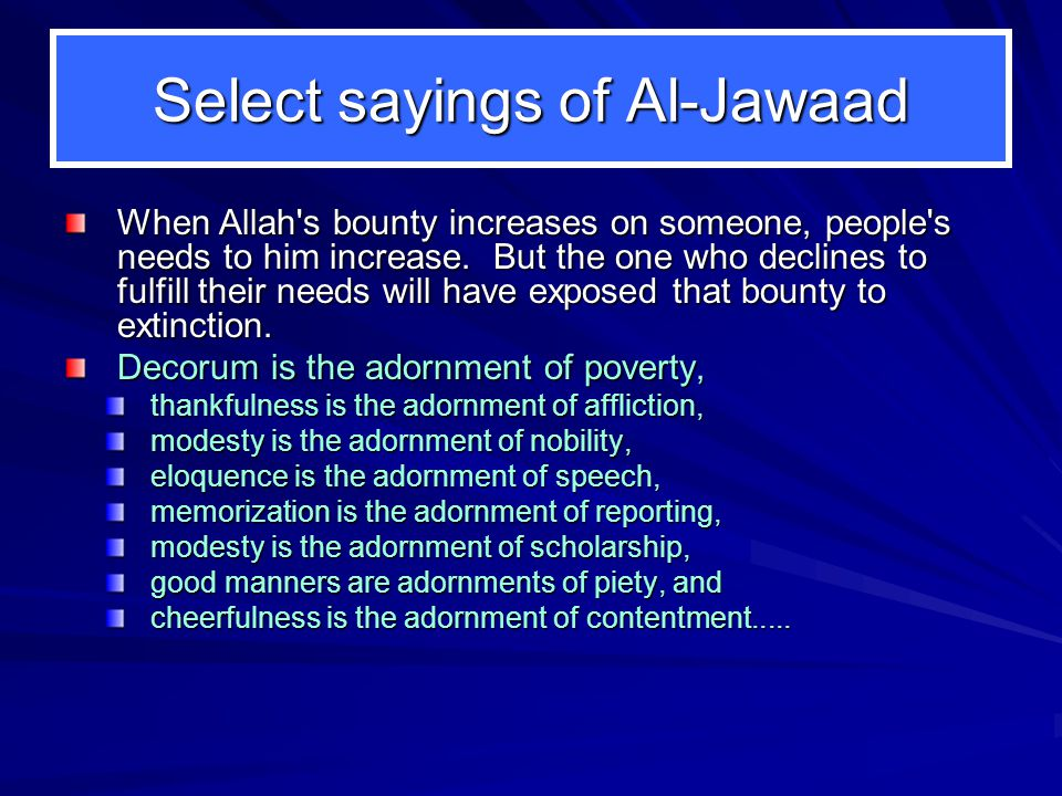 Select sayings of Al-Jawaad When Allah s bounty increases on someone, people s needs to him increase.