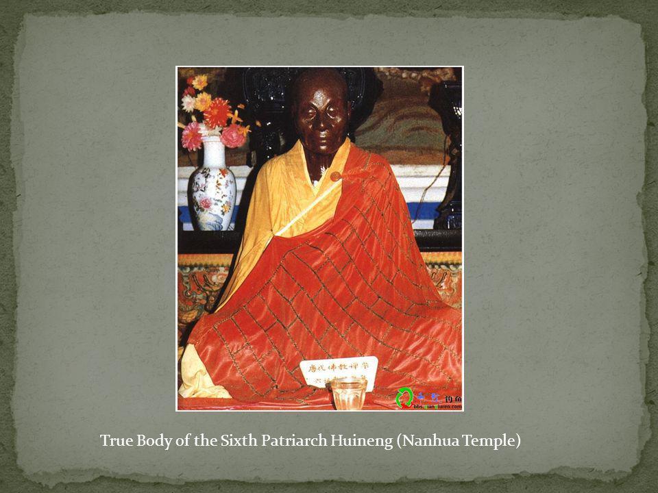 Hongren then sent Huineng to work in the kitchen, pounding rice.