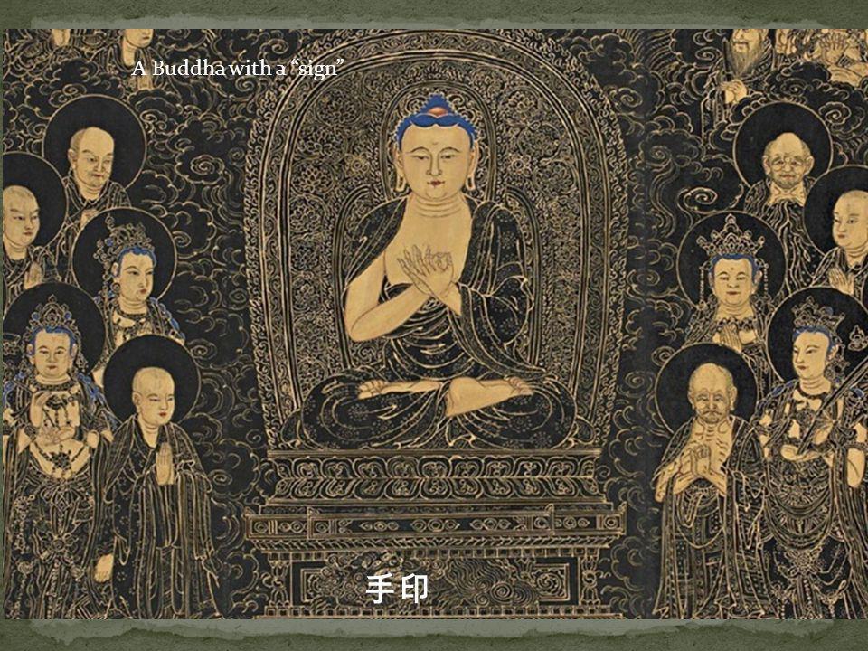 By Gukei (Jap.) By Liang Kai Signlessness in Zen Art (Shakyamuni Descending the Mountain)