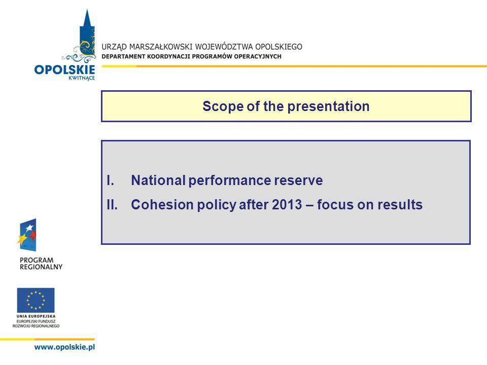 I. National performance reserve