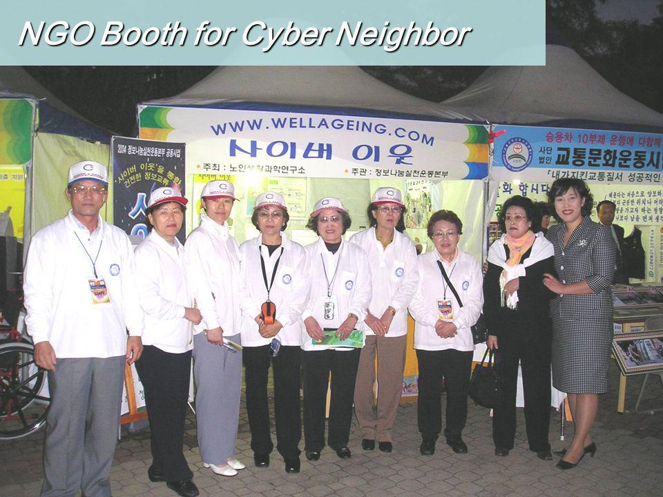NGO Booth for Cyber Neighbor