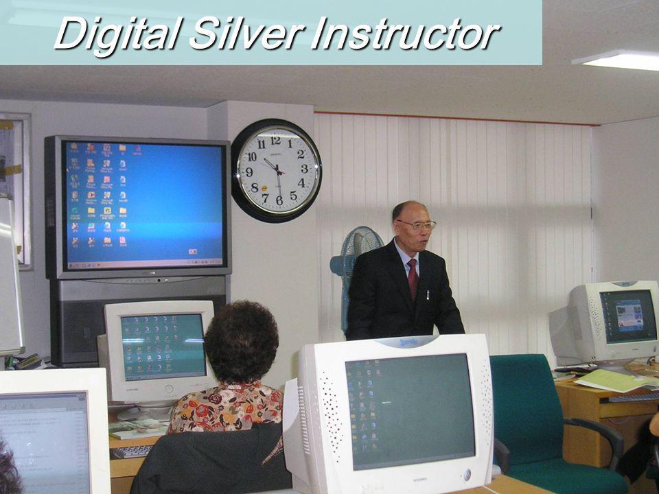 Digital Silver Instructor