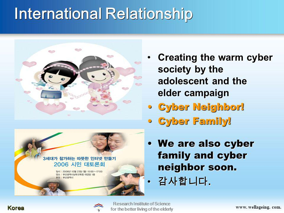 International Relationship Creating the warm cyber society by the adolescent and the elder campaignCreating the warm cyber society by the adolescent and the elder campaign Cyber Neighbor!Cyber Neighbor.