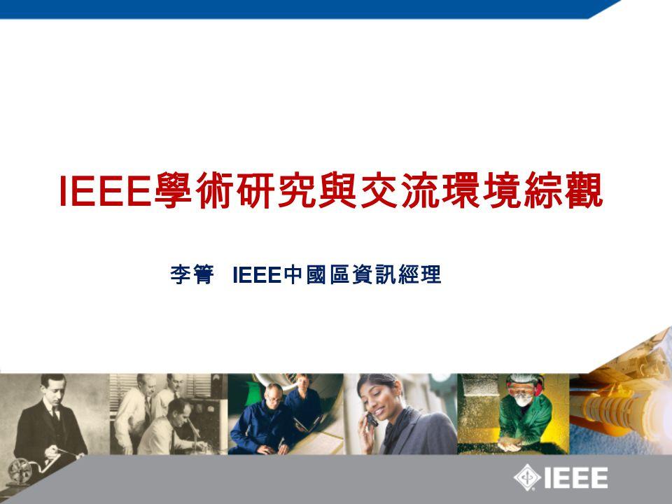2 IEEE History IEEE Student Resources IEEE Membership