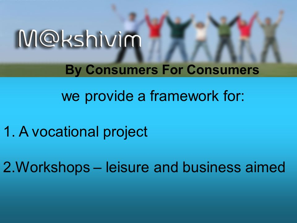 By Consumers For Consumers we provide a framework for: 1.