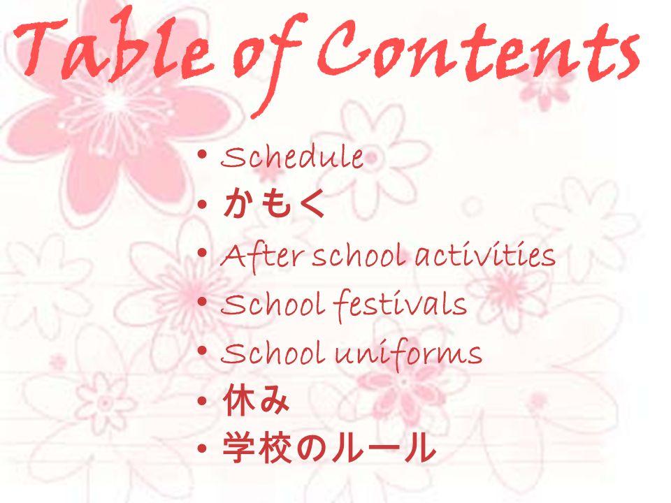 Table of Contents Schedule After school activities School festivals School uniforms