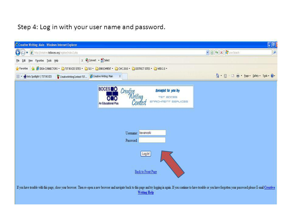 Step 5: Click on the View/Edit Student Entries box.