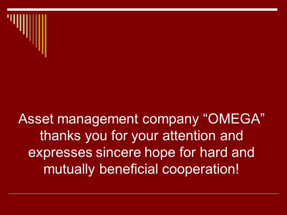 Asset management company OMEGA thanks you for your attention and expresses sincere hope for hard and mutually beneficial cooperation!