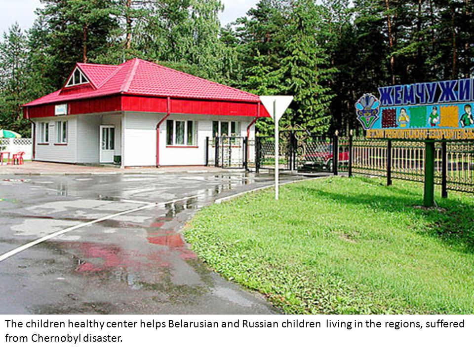 The children healthy center helps Belarusian and Russian children living in the regions, suffered from Chernobyl disaster.