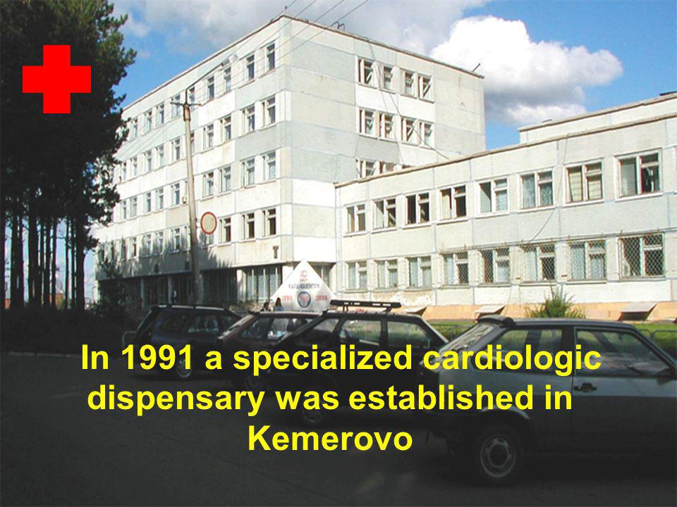 In 1991 a specialized cardiologic dispensary was established in Kemerovo