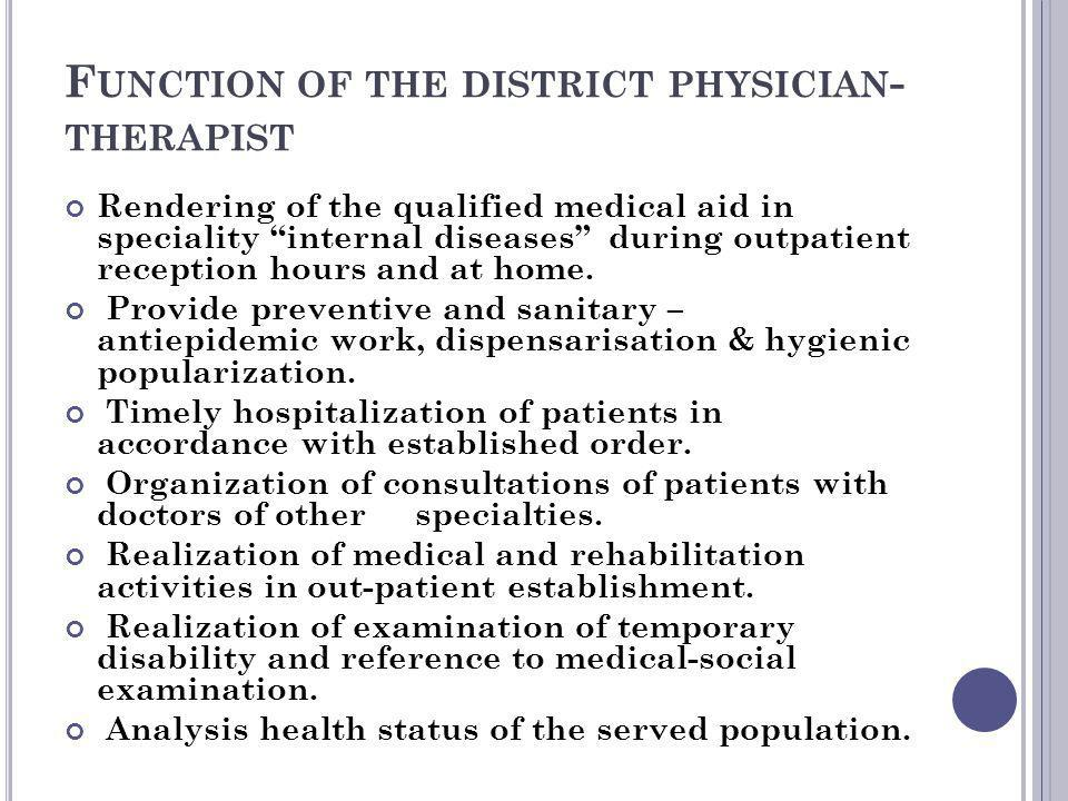 F UNCTION OF THE DISTRICT PHYSICIAN - THERAPIST Rendering of the qualified medical aid in speciality internal diseases during outpatient reception hou