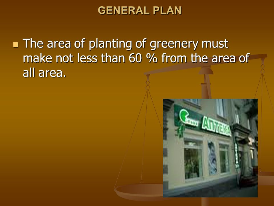 GENERAL PLAN GENERAL PLAN The area of planting of greenery must make not less than 60 % from the area of all area.