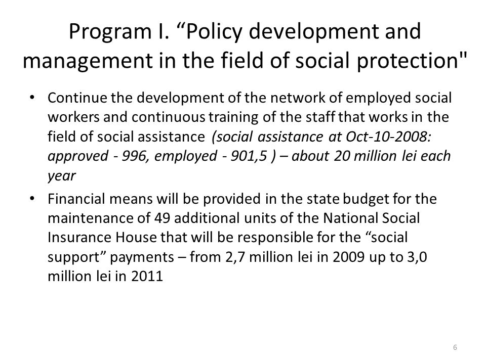 Program I. Policy development and management in the field of social protection