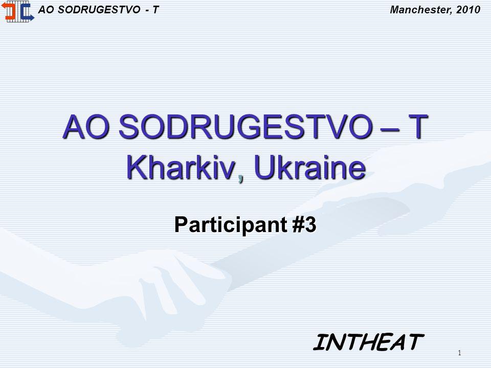 AO SODRUGESTVO - TManchester, 2010 INTHEAT 1 AO SODRUGESTVO – T Kharkiv, Ukraine Participant #3