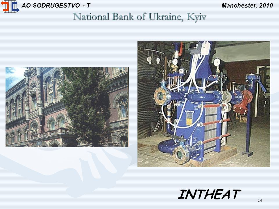 AO SODRUGESTVO - TManchester, 2010 INTHEAT 14 National Bank of Ukraine, Kyiv
