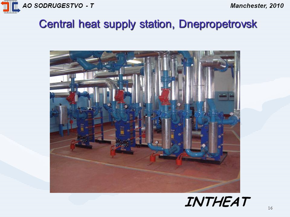 AO SODRUGESTVO - TManchester, 2010 INTHEAT 16 Central heat supply station, Dnepropetrovsk