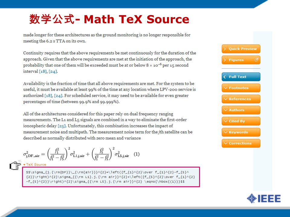 - Math TeX Source