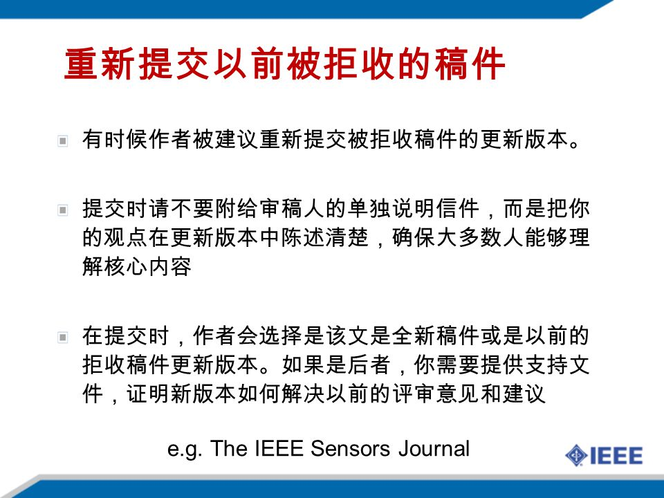 e.g. The IEEE Sensors Journal
