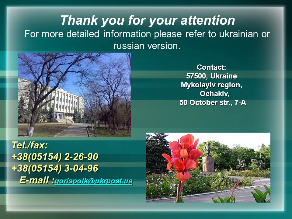 Thank you for your attention For more detailed information please refer to ukrainian or russian version.