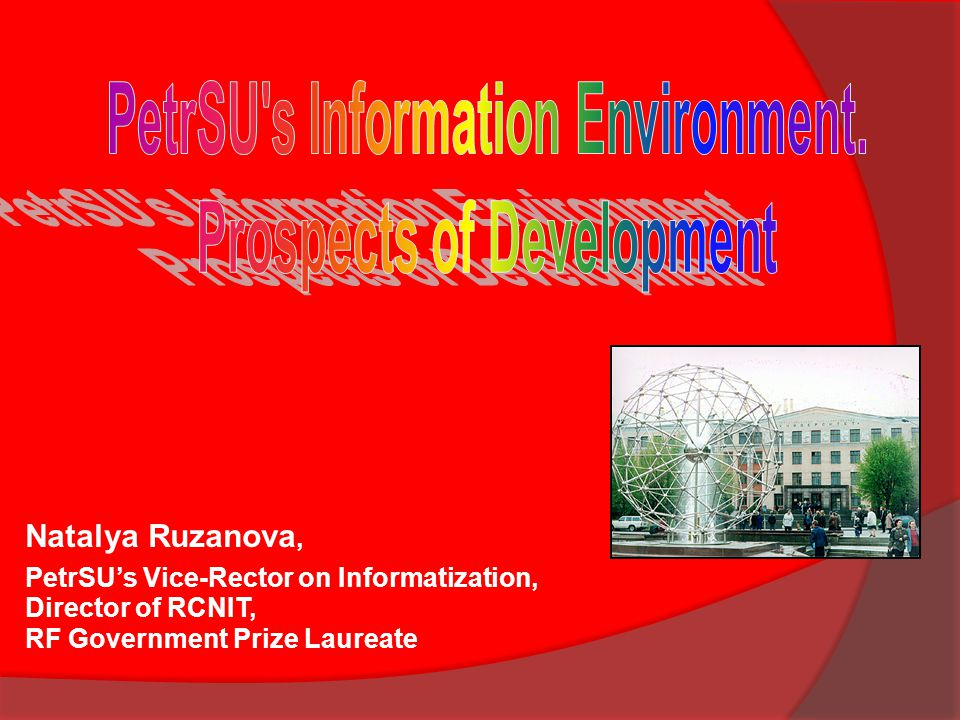 Information-Analytical Integrated System of University Management Realized using DBMS