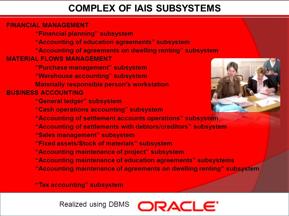 COMPLEX OF IAIS SUBSYSTEMS FINANCIAL MANAGEMENT Financial planning subsystem Accounting of education agreements subsystem Accounting of agreements on