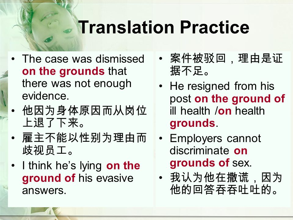 Translation Practice The case was dismissed on the grounds that there was not enough evidence.