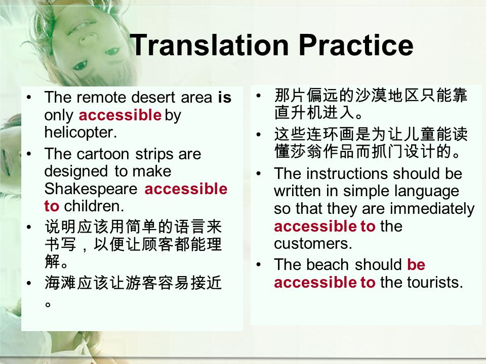 Translation Practice The remote desert area is only accessible by helicopter.