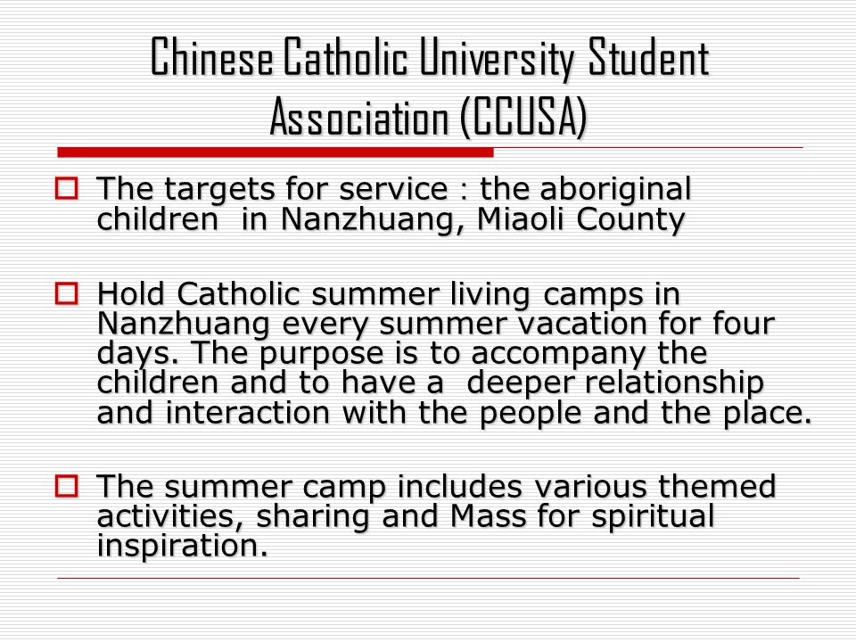 Chinese Catholic University Student Association (CCUSA) The targets for service the aboriginal children in Nanzhuang, Miaoli County The targets for service the aboriginal children in Nanzhuang, Miaoli County Hold Catholic summer living camps in Nanzhuang every summer vacation for four days.