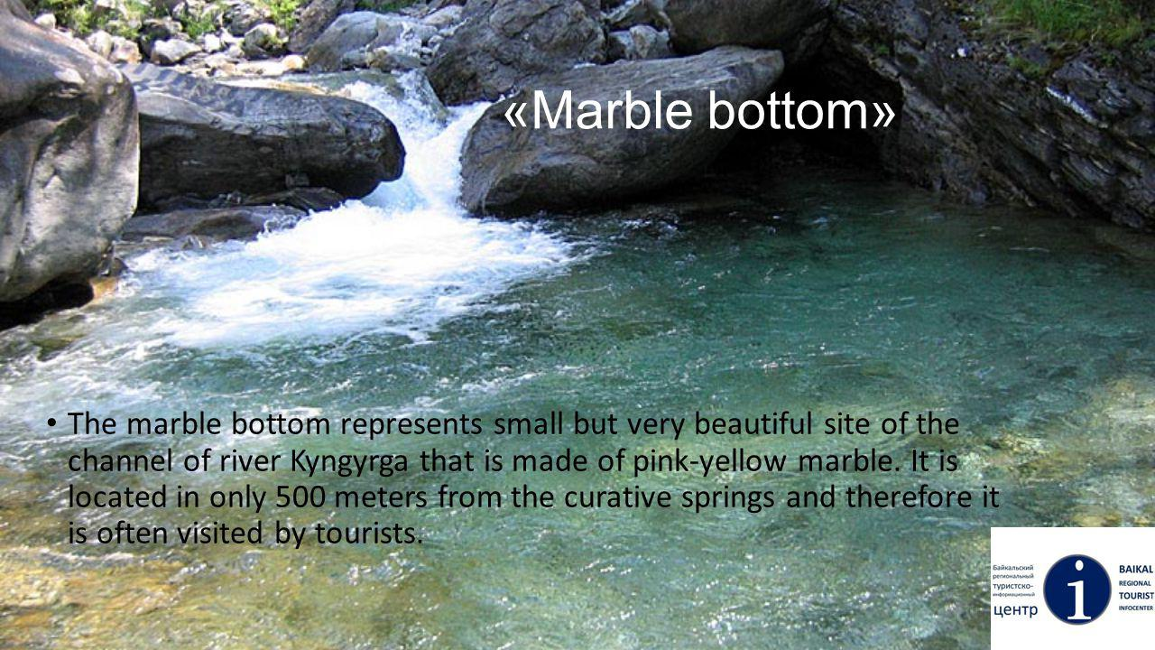 «Marble bottom» The marble bottom represents small but very beautiful site of the channel of river Kyngyrga that is made of pink-yellow marble.