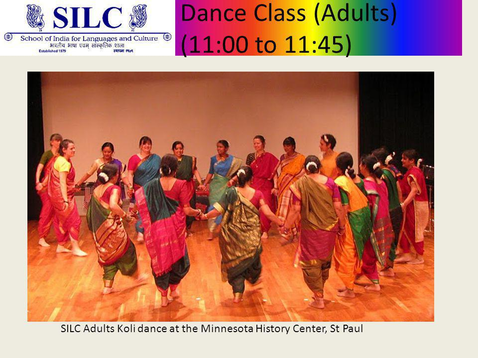 Dance Class (Adults) (11:00 to 11:45) SILC Adults Koli dance at the Minnesota History Center, St Paul