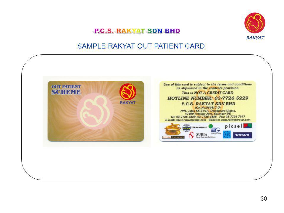 30 SAMPLE RAKYAT OUT PATIENT CARD