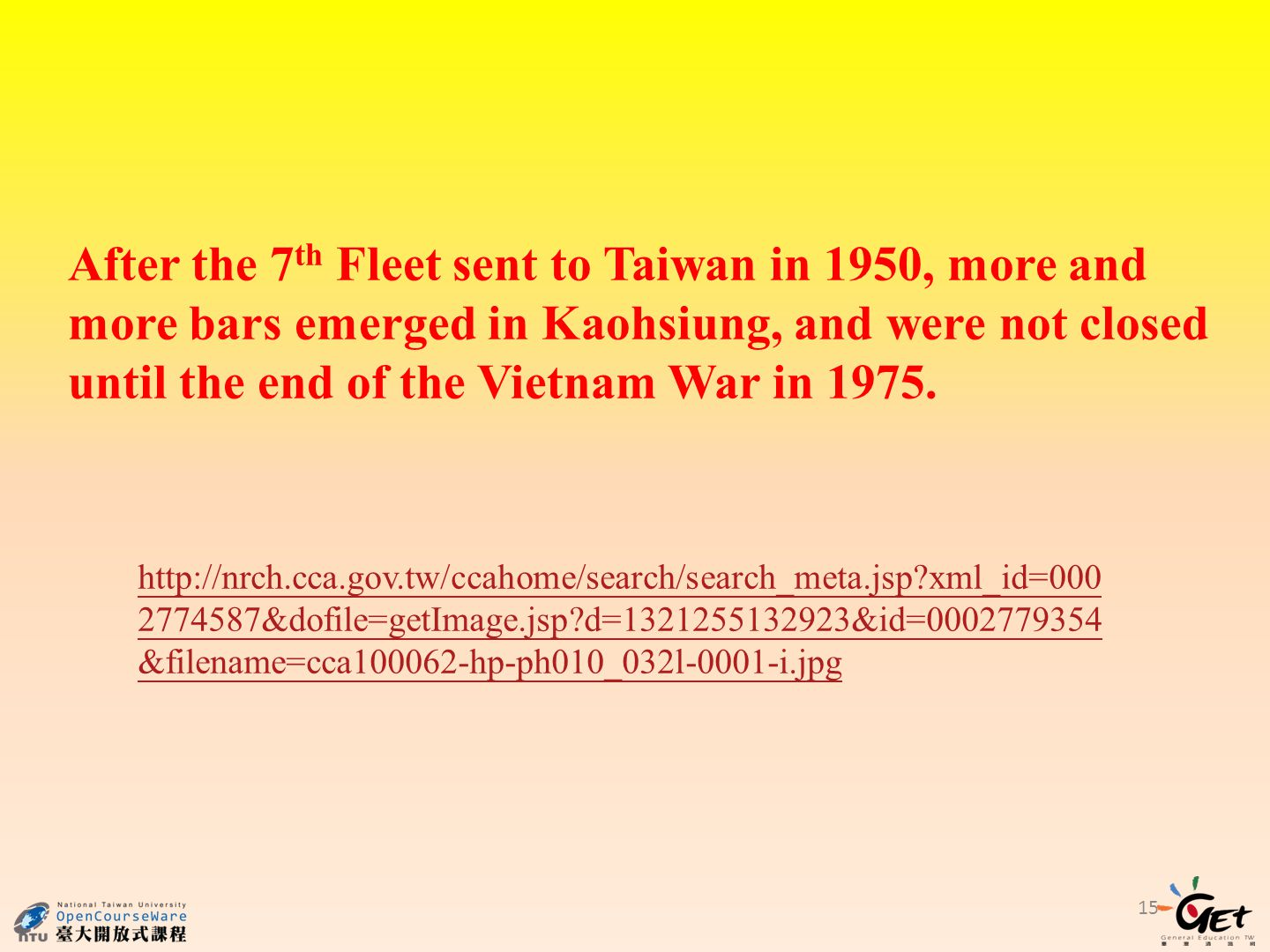15 After the 7 th Fleet sent to Taiwan in 1950, more and more bars emerged in Kaohsiung, and were not closed until the end of the Vietnam War in 1975.