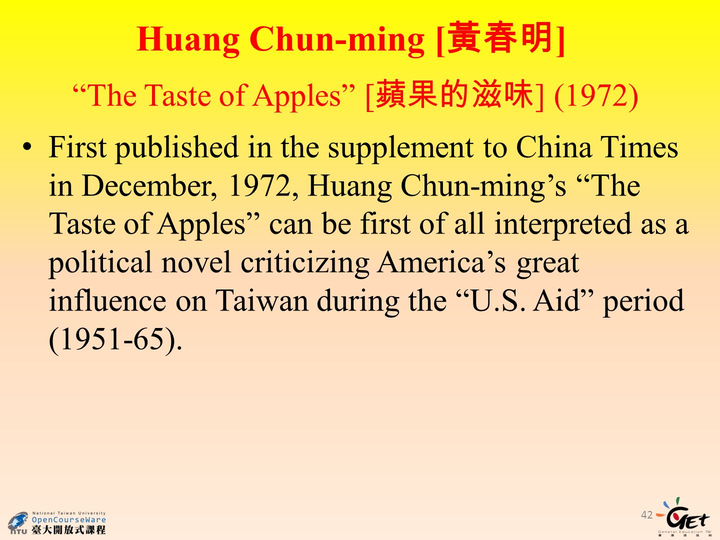 First published in the supplement to China Times in December, 1972, Huang Chun-mings The Taste of Apples can be first of all interpreted as a political novel criticizing Americas great influence on Taiwan during the U.S.