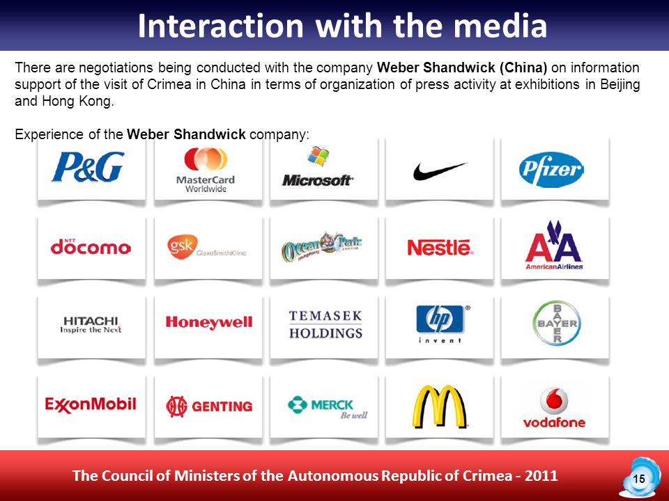 15 The Council of Ministers of the Autonomous Republic of Crimea - 2011 There are negotiations being conducted with the company Weber Shandwick (China) on information support of the visit of Crimea in China in terms of organization of press activity at exhibitions in Beijing and Hong Kong.