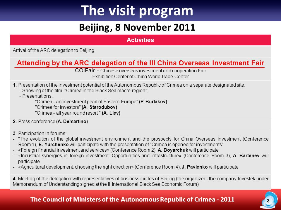 4 The Council of Ministers of the Autonomous Republic of Crimea - 2011 China Overseas Investment Fair Participation of the ARC COIFair Crimea plans to present its investment projects to the arget audience: Chinese entrepreneurs engaged in investing outside China, officials from various ministries and departments of the PRC The stand of the ARC: Design of the stand of the ARC with investment offers.