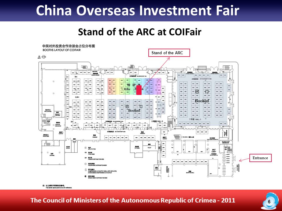 6 The Council of Ministers of the Autonomous Republic of Crimea - 2011 Stand of the ARC at COIFair China Overseas Investment Fair Stand of the ARC Entrance
