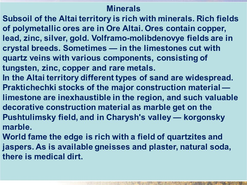 Minerals Subsoil of the Altai territory is rich with minerals.
