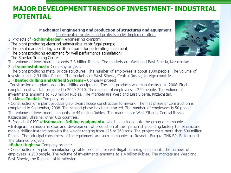 13 MAJOR DEVELOPMENT TRENDS OF INVESTMENT- INDUSTRIAL POTENTIAL Mechanical engineering and production of structures and equipment: Implemented projects and projects under implementation: 1.